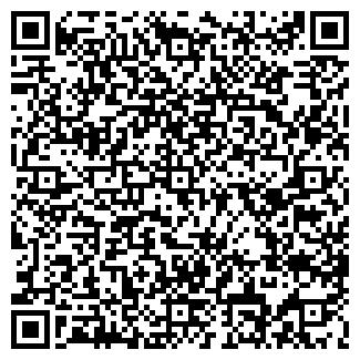 QR-код с контактной информацией организации АНЮТА МИНИ-РЫНОК