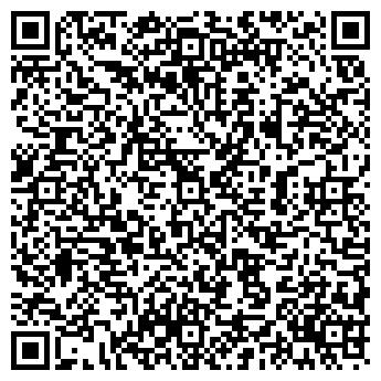QR-код с контактной информацией организации ШКОЛА НАЧАЛЬНАЯ N 1, МОУ