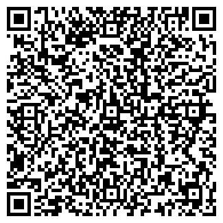 QR-код с контактной информацией организации ШКОЛА СРЕДНЯЯ, МОУ