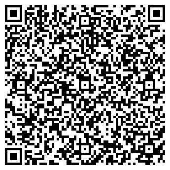 QR-код с контактной информацией организации КАРАГАНДА,-ПОДШИПНИК ТОО