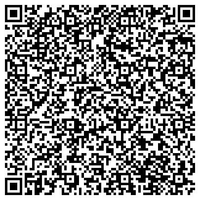 QR-код с контактной информацией организации ФИЛИАЛ N 1637/014 ЛЫСЬВЕНСКОГО ОТДЕЛЕНИЯ N 1637 ЗАПАДНО-УРАЛЬСКОГО БАНКА СБЕРЕГАТЕЛЬНОГО БАНКА РФ