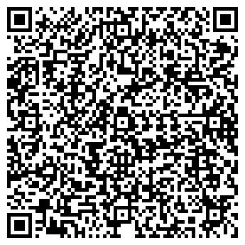 QR-код с контактной информацией организации ПЕНОБЕТОН-МОНОЛИТ, ООО