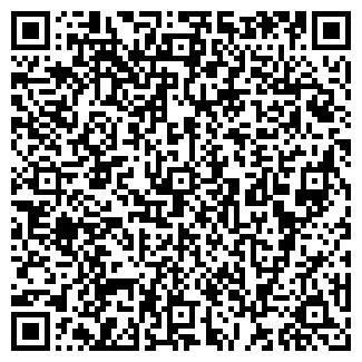 QR-код с контактной информацией организации АПТЕКА № 296 МУУП