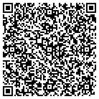 QR-код с контактной информацией организации БИЛЬЯРД КАФЕ-БАР