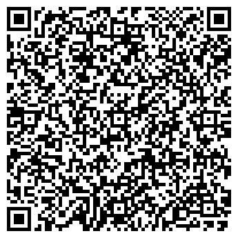 QR-код с контактной информацией организации ЛЫСЬВЕНСКИЙ ЗЖБК № 6, ОАО