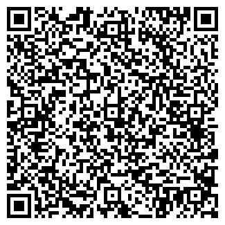 QR-код с контактной информацией организации ГОРОДЪ, ООО