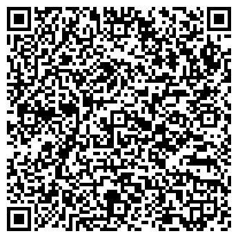 QR-код с контактной информацией организации ТОВАРИЩЕСТВО НА ВЕРЕ КАНАБЕКИ
