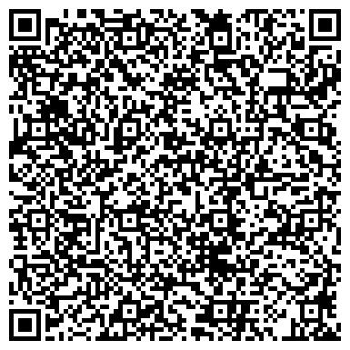 QR-код с контактной информацией организации ВОСХОД СЕЛЬСКОХОЗЯЙСТВЕННАЯ ПРОМЫШЛЕННАЯ АРТЕЛЬ, ООО