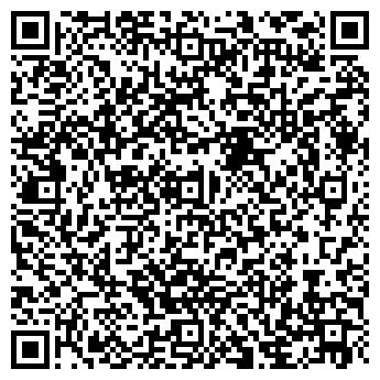 QR-код с контактной информацией организации КРЕСТЬЯНСКОЕ ХОЗЯЙСТВО ТЕРЕХИНА Н.И.
