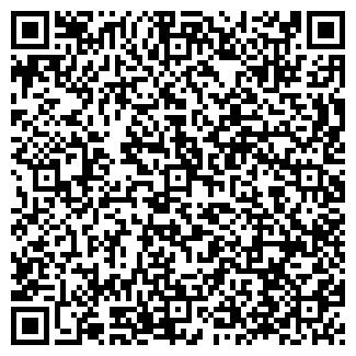 QR-код с контактной информацией организации ПРИСМА, ТОО