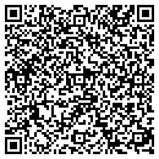 QR-код с контактной информацией организации РЕМП, ЗАО