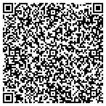QR-код с контактной информацией организации АО Кыновской леспромхоз