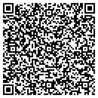 QR-код с контактной информацией организации ЛЫСЬВАЛЕС, ЗАО