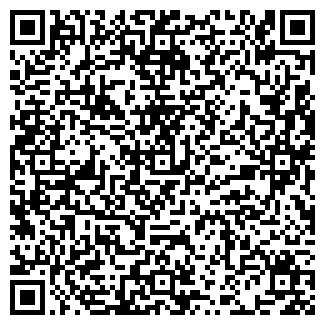 QR-код с контактной информацией организации БАЗА ИСТОК