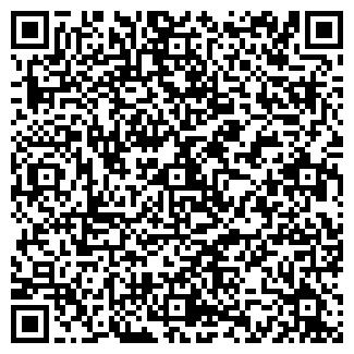QR-код с контактной информацией организации БУЛДАКОВ, ИП