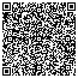QR-код с контактной информацией организации ПРИВОД