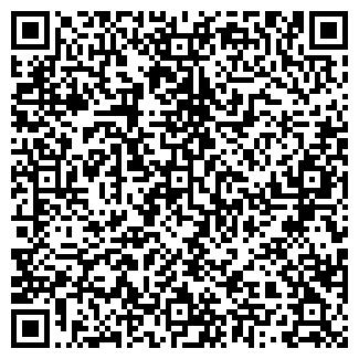 QR-код с контактной информацией организации ГАЗЭНЕРГОКАСКАД