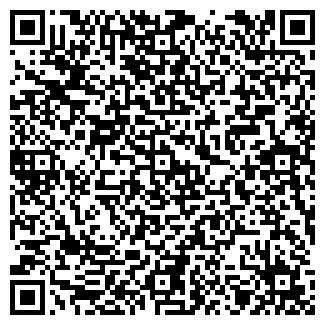 QR-код с контактной информацией организации ФАСОЛИТ, ЗАО