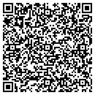 QR-код с контактной информацией организации УРАЛ-САНТ, ООО