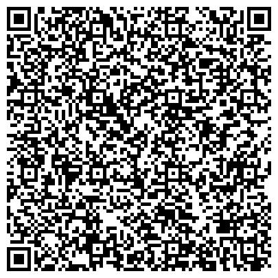 QR-код с контактной информацией организации ДУВАНСКИЙ РАЙОННЫЙ СУД