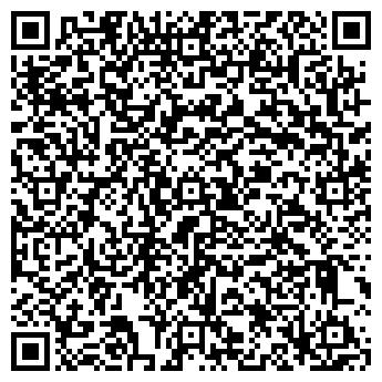 QR-код с контактной информацией организации ЛЫСЬВАСТРОЙМОНТАЖ, МУП