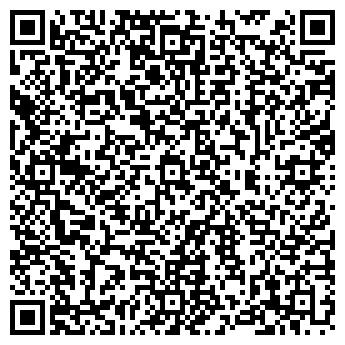 QR-код с контактной информацией организации СПУТНИК-РМК БЮРО ТУРИЗМА