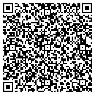 QR-код с контактной информацией организации «Уральские камни», ООО