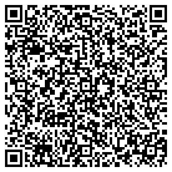 QR-код с контактной информацией организации ДИАЛ-КОСМЕТИК ТОРГОВЫЙ ДОМ