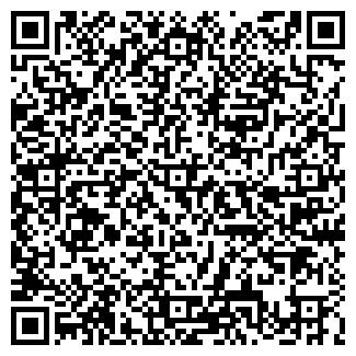 QR-код с контактной информацией организации АПТЕКА № 118, МП
