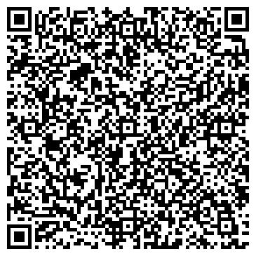 QR-код с контактной информацией организации АПТЕЧНЫЙ ПУНКТ № 3 МУУП СОЛЯРИС