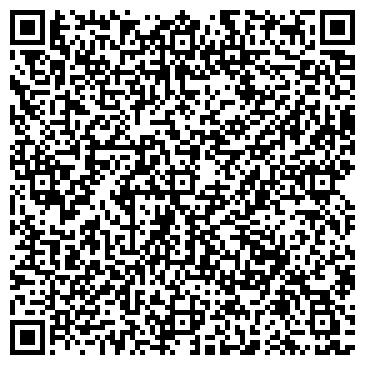 QR-код с контактной информацией организации АПТЕЧНЫЙ ПУНКТ № 4 МУУП СОЛЯРИС