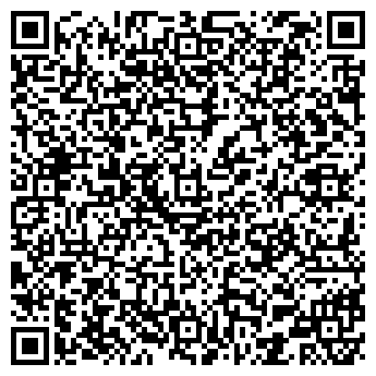 QR-код с контактной информацией организации ЛЫСЬВЕНСКИЙ ГОРМОЛЗАВОД, ТОО