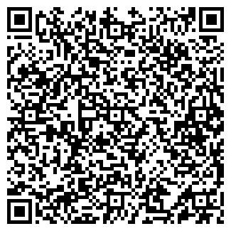 QR-код с контактной информацией организации РЕГИОН-ЛЕС, ООО