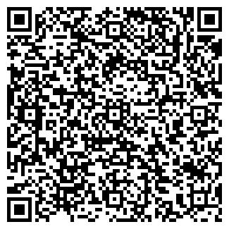 QR-код с контактной информацией организации ТАКСИ-ЛЫСЬВА