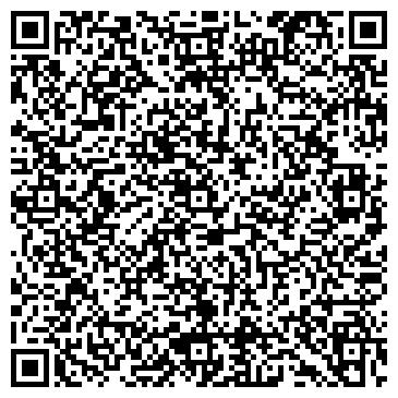 QR-код с контактной информацией организации ЛЫСЬВЕНСКИЙ ХОЗРАСЧЕТНЫЙ ОТДЕЛ ПРОФДЕЗИНФЕКЦИИ