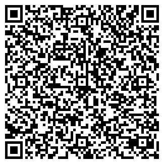 QR-код с контактной информацией организации КАРЛИНСКОЕ СПК