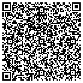 QR-код с контактной информацией организации МАЙНСКИЙ РАЙОН КАРЛИНСКИЙ СПК