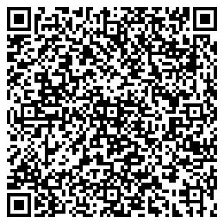 QR-код с контактной информацией организации КОПЫШОВКА ОПС