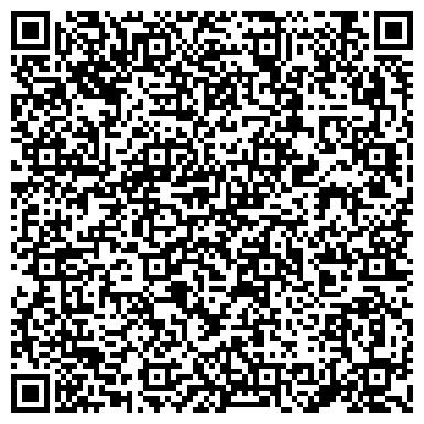 """QR-код с контактной информацией организации Интернет - магазин """"FISSMAN"""""""
