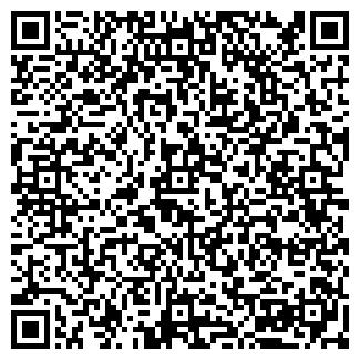 QR-код с контактной информацией организации СУЩЕВКА ОПС