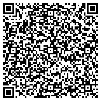 QR-код с контактной информацией организации БЕЗРЕЧНЫЙ ОПС
