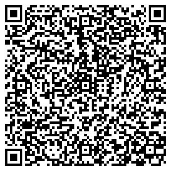 QR-код с контактной информацией организации СТАРОМАКЛАУШЕНСКАЯ АМБУЛАТОРИЯ