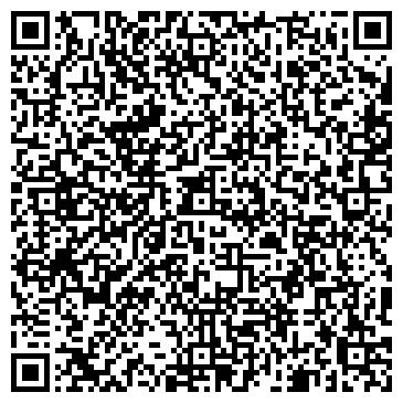 QR-код с контактной информацией организации ООО РОСАР + К