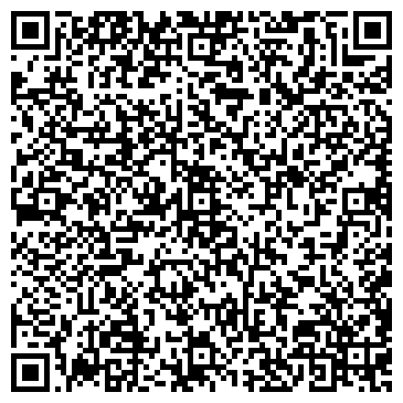 QR-код с контактной информацией организации КАРАГАНДИНСКИЙ КАДАСТРОВЫЙ ЦЕНТР