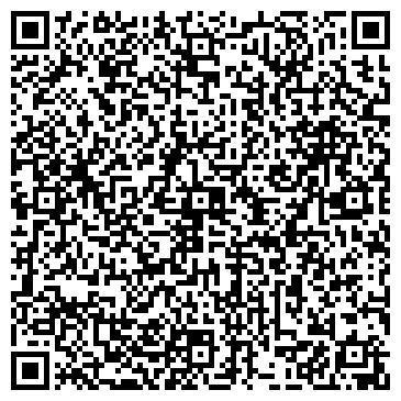 """QR-код с контактной информацией организации Интернет магазин """"Лантернхоум"""""""
