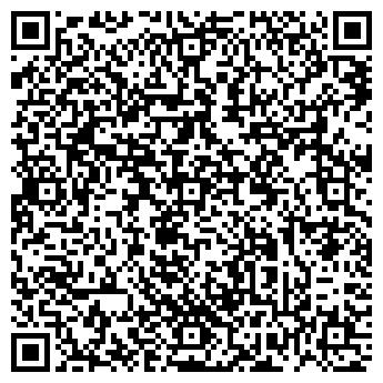 QR-код с контактной информацией организации АДВОКАТСКИЙ КАБИНЕТ ГРИГОРЬЕВА В.А.