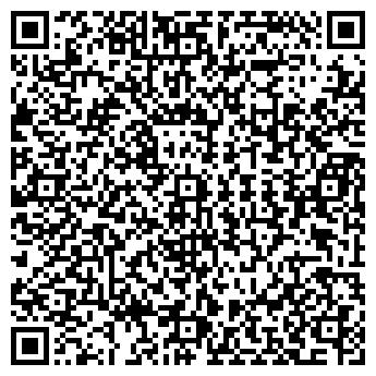 QR-код с контактной информацией организации Print - Support