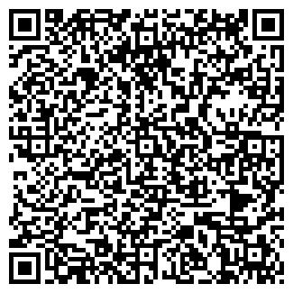 QR-код с контактной информацией организации ТОО AROS