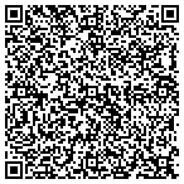 """QR-код с контактной информацией организации ТОО """"Felix Logistic"""""""
