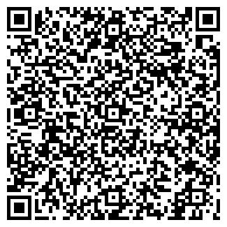 QR-код с контактной информацией организации ОАО СТИМУЛ